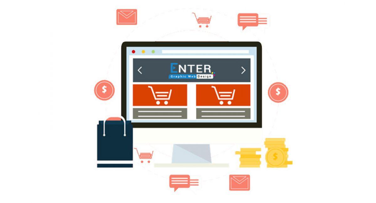 Κατασκευή E-shop με WordPress