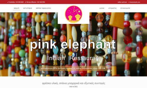 Kataskeui_istoselidas_estiatorio_pink_elephant
